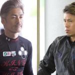 松井繁選手と原田篤志がまさかのフライング