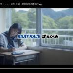 丸亀で開催されたG2レースの告知動画