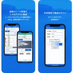 BOATRACEアプリ(投票、LIVE配信)の使用画像