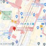 所在地である「東京都豊島区西池袋1-11-1」