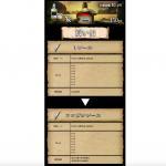 9月13日多摩川3R→多摩川5Rの買い目