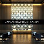 サイトデザインは煌びやかな「ジャパンボートレースサロン」