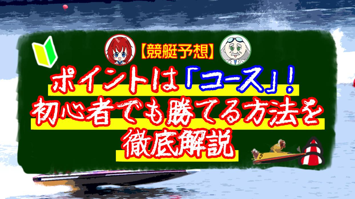 芦屋競艇天気
